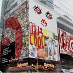 """Target NYC Billboards to be """"Upcycled"""" into Anna Sui bags"""